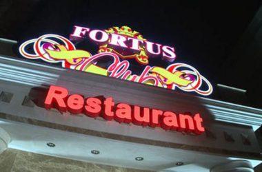 fortus_restaurant
