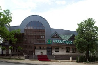 Green Park Restaurant & Banquet Room