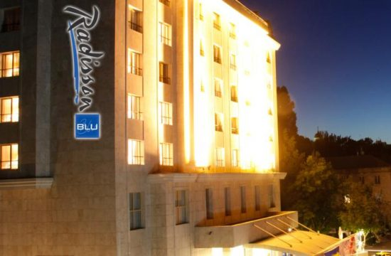Thumbnail for the Radisson Blu Leogrand Hotel page.