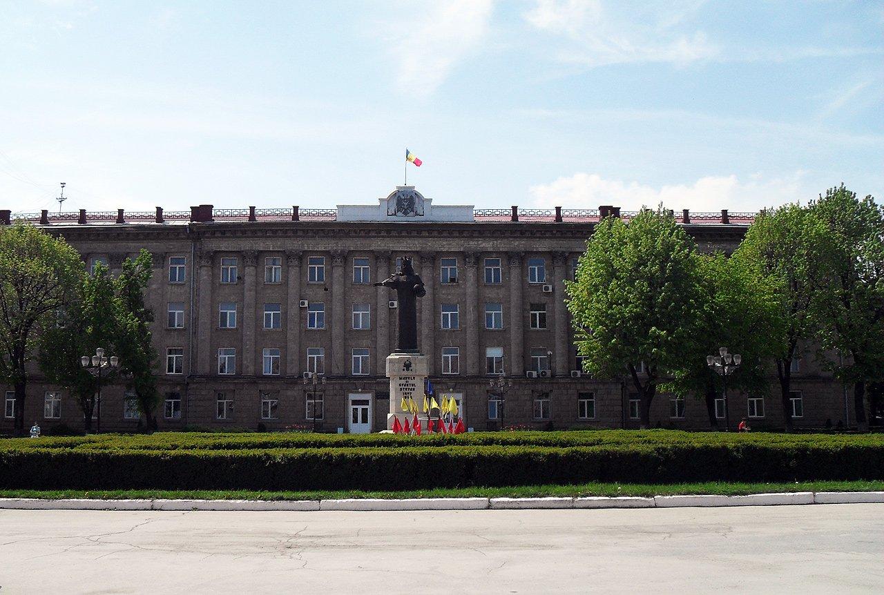 Молдова знакомства для интима в город бэлць