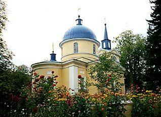Hirjauca Monastery