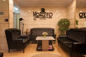 Thumbnail for Komilfo Hotel