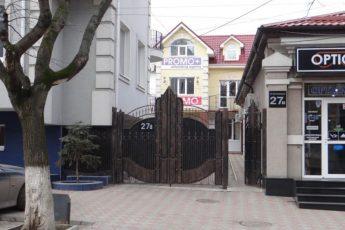 Tapok Hostel
